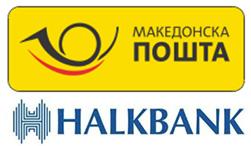 Macedonian Post collaboration with Halk Bank